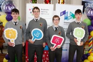 Donegal - St Eunuans College