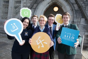 Eimer Kyle, Tom McAlinden, Grace McCarthy, Daniel Quigley and Philip Krause