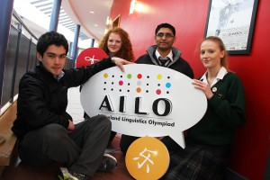 AILO National Final 2013